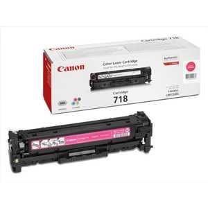 Картридж Canon 718M magenta (2660B002)
