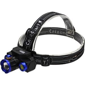 Фонарь Сибирский Следопыт Люкс, 1 LED + 2 COB, zoom, аккум. 220В, USB