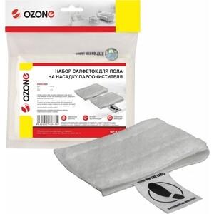 Комплект салфеток Ozone для пола на насадку пароочистителя KARCHER SC1, SC2,SC3,SC4,SC5 , 2 шт, MP-K156