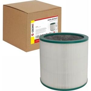 Фильтр Ozone HEPA для воздухоочистителя DYSON PURE COOL LINK TOWER, 1 шт, HA-45