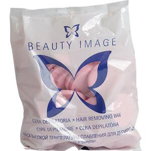 Воск для депиляции горячий в дисках Beauty Image B0077 розовый