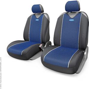 Чехлы-майки AUTOPROFI на передние сиденья CARBON PLUS CRB-402Pf BK/BL