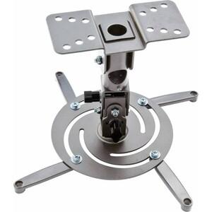 Фото - Кронштейн для проектора Cactus CS-VM-PR04-AL серебристый макс.22кг потолочный поворот и наклон кронштейн для проектора cactus cs vm pr05b bk черный макс 10кг настенный и потолочный поворот и наклон