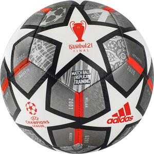 Мяч футбольный Adidas Finale Training арт. GK3476, р.5, 12 пан, ТПУ, маш.сш, серебристо-белый