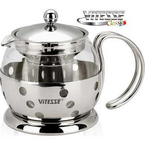 Заварочный чайник Vitesse 0.7 л VS-8319 цена и фото