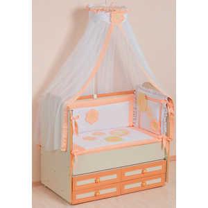 Комплект в кроватку Сдобина Цветные сны 7 предметов (персиковый) 62