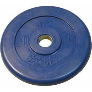 Диск обрезиненный MB Barbell 51 мм. 20 кг. синий Стандарт диск обрезиненный star fit bb 202 посадочный диаметр 26 мм 0 5 кг