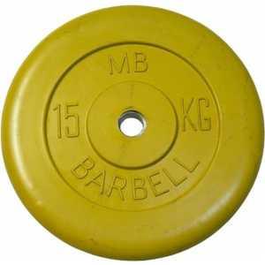 Диск обрезиненный MB Barbell 26 мм. 15 кг. желтый Стандарт диск обрезиненный star fit bb 202 посадочный диаметр 26 мм 0 5 кг