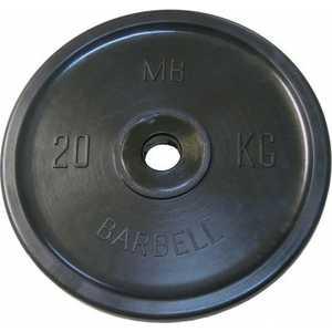 Диск обрезиненный MB Barbell 51 мм 20 кг черный Евро-Классик (Олимпийский) диск олимпийский body solid обрезиненный 10 кг зеленый p ro 10k dsa