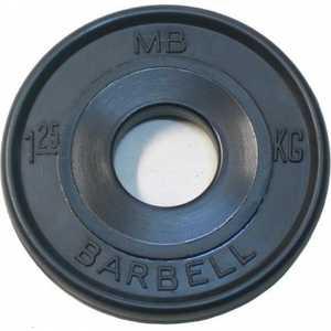 Диск олимпийский MB Barbell 51 мм. 1.25 кг. черный Евро-Классик купить недорого низкая цена  - купить со скидкой