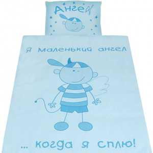 Комплект постельного белья Золотой гусь Растём весело (голубой) 2282