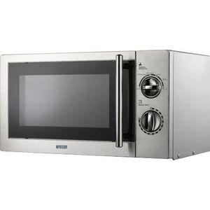 Микроволновая печь Mystery MMW-1708 микроволновая печь mystery mmw 1707 белый