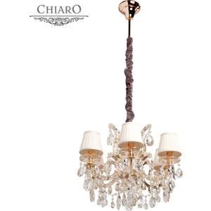 Люстра Chiaro 479010506