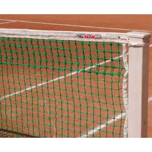 Сетка для большого тенниса Kv.Rezac 21005215, цвет зеленый