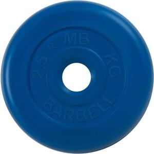 Диск обрезиненный MB Barbell 26 мм 2.5 кг синий