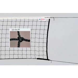 Сетка волейбольная Kv.Rezac арт.15955431, черный цена