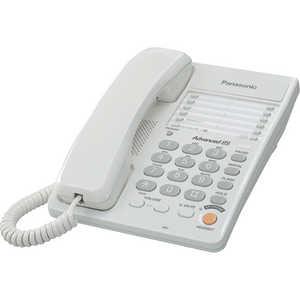 Проводной телефон Panasonic KX-TS2363RUW цена и фото