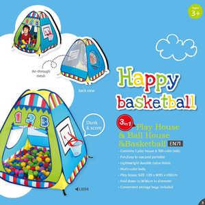 Игровой домик Calida Баскетбол 95х95х90см и 100 шаров 694 палатки домики calida дом палатка 100 шаров космический корабль