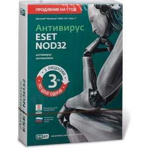 Программное обеспечение ESET NOD32 Антивирус - продление лицензии на 1 год на 3ПК, Box (NOD32-ENA-RN(BOX3)-1-1) мини пк voyo windows 8 1 intel z3735f 2 64 hdmi 4k mini pc