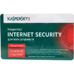 Программное обеспечение Kaspersky Internet Secutity Multi-Device Russian Ed. 3-Device 1 year Renewal Card (KL1941ROCFR)