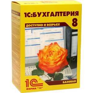 Программное обеспечение 1С 1С:Бухгалтерия 8. Базовая версия