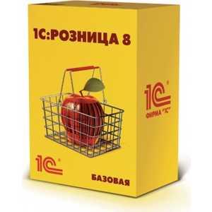 купить Программное обеспечение 1С 1С:Розница 8. Базовая версия (4601546077189) недорого