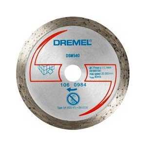 Диск алмазный Dremel DSM540 для DSM20 (2615S540JA) диск dremel dsm510 2615s510ja