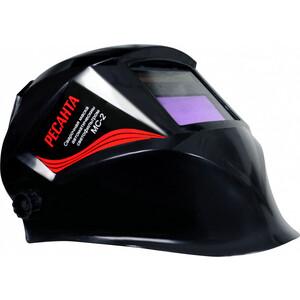 Сварочная маска Ресанта МС-2 Хамелеон маска сварщика ресанта мс 5
