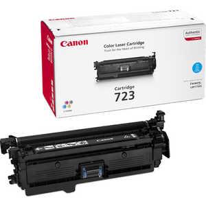 Картридж Canon 723 C (2643B002)