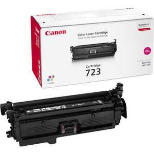 Картридж Canon 723 M (2642B002)
