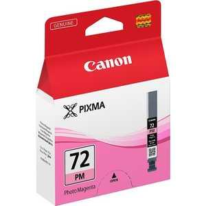 Картридж Canon PGI-72 PM (6408B001)