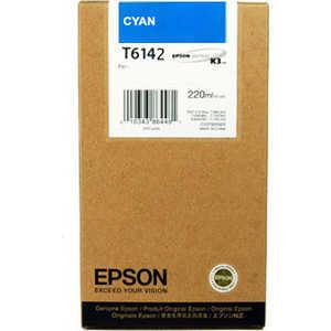 купить Картридж Epson Stylus Pro 4450 (C13T614200) недорого