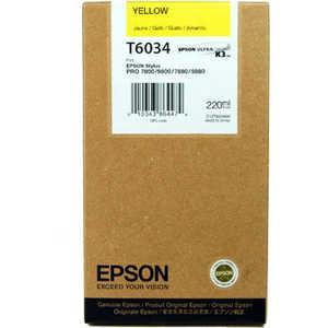 Картридж Epson Stylus Pro 7800/ 9800/ 7880/ 9880 (C13T603400)