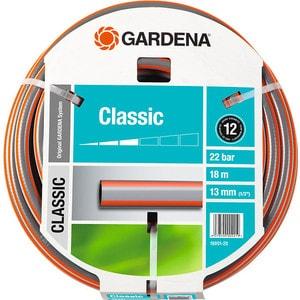 Шланг Gardena 1/2 (13мм) 18м Classic (18001-20.000.00)