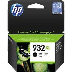 Картридж HP CN053AE