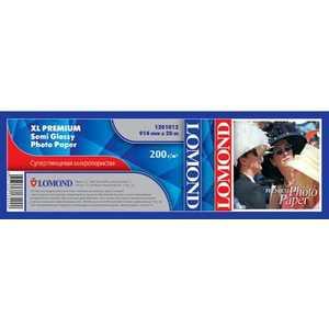 Бумага Lomond 1201012