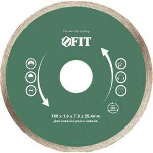 Диск алмазный FIT 200х25.4мм (37456)