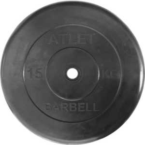 Диск обрезиненный Atlet 26 мм. 15 кг. черный купить недорого низкая цена  - купить со скидкой