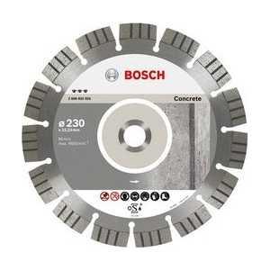 Алмазный диск Bosch 115х22.2мм Best for Concrete (2.608.602.651) цена 2017