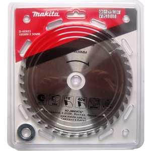 Диск пильный Makita 185х30/20/16мм 40зубьев Standard (D-45923)