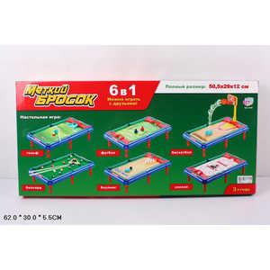 Joy Toy Настольная игра Меткий Бросок 6 в 1 - ом 2265