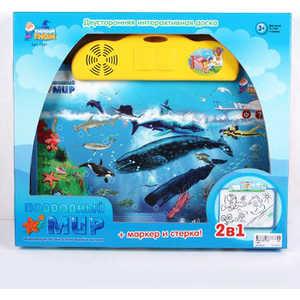 Двусторонняя доска Joy Toy интерактивная Подводный Мир 7281