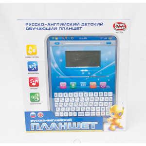 Play Smart Планшет русско - английский 7320 s s обучающий интерактивный планшет кругосветное сафари