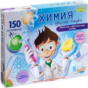 Опыты Bondibon французские Науки с Буки 150 экспериментов Химия и другие науки (8360)