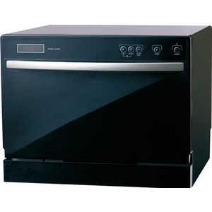 купить Посудомоечная машина DeLonghi DDW05T Saphire недорого
