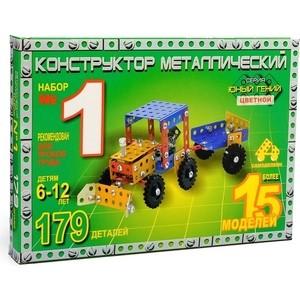 Самоделкин Конструктор Юный гений №1 цветной 179 деталей 03020/Ц