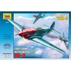 Модель для склеивания Звезда Советский истребитель Як-3 (4814)