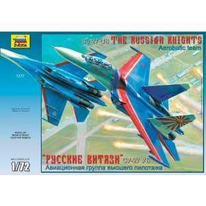 Звезда Модель Русские витязи СУ-27 УБ 7277