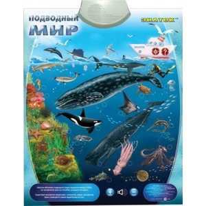 Электронный плакат ЗНАТОК Электронный плакат Подводный Мир PL-09 цена и фото