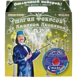 Фокусы ЗНАТОК с Акопяном N4 желтый АN-004 цена